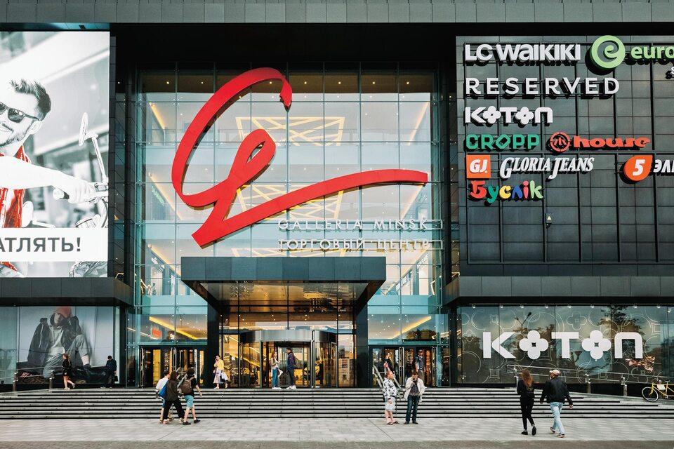 Reserved, House i inne polskie marki na ścianie największej galerii handlowej w Mińsku