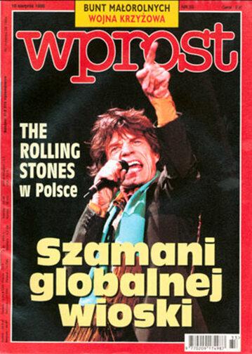 Okładka tygodnika Wprost nr 33/1998 (820)